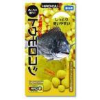 【ヒロキュー】 めっちゃ喰う! トウモロコシ/生さなぎ/オキアミ (約120g入) ≪冷凍商品≫
