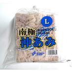 オキアミ 生オキアミ 1.5kg Lサイズ  冷凍商品