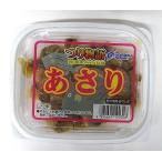 【つり物語】 冷凍生あさり 約70g  ≪冷凍商品≫