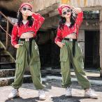 キッズ ダンス衣装 ヒップホップ HIPHOP 長袖 トップス タンクトップ ジャケット パンツ ズボン 女の子 子供服 ステージ衣装 練習着 演出服