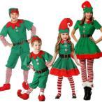 クリスマス コスプレ 子供 男の子 女の子 エルフ 妖精 グリーン 緑 コスチューム 衣装 ハロウィン 上下セット ワンピース パーティーグッズ イベント