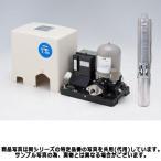 テラル多久 25TWS-5.45S-9J 深井戸用水中ポンプ (450W/単相100V/50Hz) (TERAL KEGONシリーズ・旧三菱)