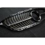 ベンツC-Class W205用 ダイヤモンドフロントグリル カーボンルックルーバー Diamond grille
