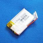 リチウムポリマーバッテリー LiPo 3.7V 150mAh 302030