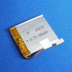 リチウムポリマーバッテリー LiPo 3.7V 300mAh 303035