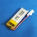 リチウムポリマーバッテリー LiPo 3.7V 120mAh 401030