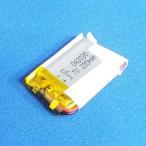 リチウムポリマーバッテリー LiPo 3.7V 200mAh 402030