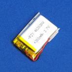 リチウムポリマーバッテリー LiPo 3.7V 300mAh(160mAh) 402030