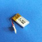 リポバッテリー リチウムポリマー電池 LiPo 3.7V 80mAh 501220