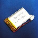 リチウムポリマーバッテリー LiPo 3.7V 500mAh 502540