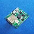 降圧DC-DCコンバータモジュール USB コネクタ出力 太陽電池向け