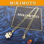 MIKIMOTO ミキモト パールネックレス ペンダント K18 ゴールド YG アクセサリー
