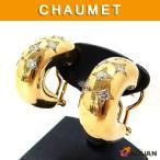 CHAUMET Chaumet ショーメ ピアス ダイヤモンド アノー K18 750 YG イエローゴールド ジュエリー アクセサリー送料込み