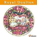Royal doulton ロイヤルドルトン クリスマスプレート イヤープレート 1999年 「TALES OF CHRISTMAS」