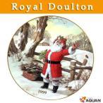 セール Royal doulton ロイヤルドルトン クリスマスプレート イヤープレート 1999年 MERRY CHRISTMAS グリンウィリアムス
