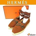 大特価セール! HERMES エルメス レースアップシューズ リネン エスパドリーユ ブラウン レディース 靴 表記サイズ6B