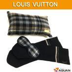 ルイヴィトン LOUIS VUITTON 枕 ピロー アイマスク グローブカバー 手袋 トラベルセット カシミヤ 男女兼用 グレー系チェック 送料無料 未使用