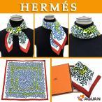 HERMES エルメス カレ70 スカーフ リバーシブルスカーフ 白・緑・赤・青 シルク