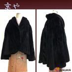 大特価セール! 京や 着物用毛皮コート 最高級シェアードミンク ケープ ショール 和装コート 着物冬コート 新古品 美品