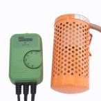 アサヒ 電子サーモスタット+ミニペットヒーター20W 2点保温セット