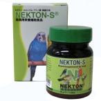 ネクトン S 35g NEKTON-S