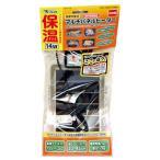 ビバリア マルチパネルヒーター 14W (温度調整機能付き)