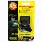 GEX デジタル温湿度計 PT-2470