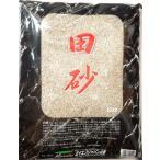 水槽の砂 川砂 金魚 川魚/ 田砂 (タズナ) 10kg