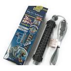 60cm水槽 オート 熱帯魚 金魚/テトラ 26℃セットヒーター 150W SHC150