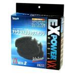 テトラ VXブラックスポンジ バリューエックスパワー VXメディア2 2枚入