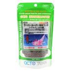 オクトウーパールーパー幼体用小粒40g