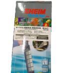 電動式エーハイム観賞魚用電動掃除機 (スラッジエクストラクター)
