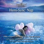 ヘミシンク ナップ Hemi-Sync Nap  ヘミシンク