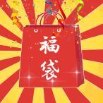 Yahoo!AR物語福袋2020 お正月 お得な商品 生活用品 家電製品 全商品12点