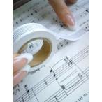【送料込み価格】 五楽線テープ 幅広タイプ(15mm幅) 五線譜  譜面 シール 吹奏楽部員から音大生・プロ演奏家まで幅広く使用される人気アイテム!!
