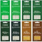 【送料無料】 ヤマハ クラリネット、サクソフォン用   マウスピースパッチ Mサイズ 0.3mm一番売れる標準サイズ!  YAMAHA MPPAM3
