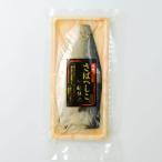 Yahoo Shopping - さばへしこ吟醸仕込(国産) 脂ののった寒鯖を使用。
