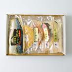 Yahoo Shopping - 【送料無料】常きげん吟醸粕漬け お試しセット おつまみ 酒の肴 珍味 ギフト 誕生日