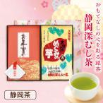 お茶の荒畑園ヤフー店で買える「お年賀 御年賀 ギフト お茶 緑茶 詰め合せ 静岡茶 お年賀めぐみの芋箱入」の画像です。価格は2,052円になります。