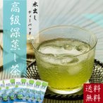 お茶 緑茶 静岡茶 カテキン 徳用 お得 ティーバッグ 水出し煎茶ティーパック 5g×5ヶ 6袋セット 送料無料 セール わけあり