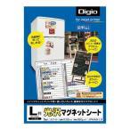 ナカバヤシ インクジェットプリンタ用 光沢マグネットシート L版 JPMAG-LG