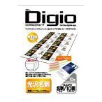 ナカバヤシ Digioカラーインクジェット用 フォトマットカード 光沢名刺 10シート カード100枚 JPCM-10G