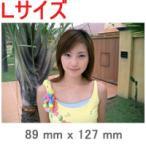 デジカメプリント Lサイズ(手補正付き) 高品質写真仕上げ 送料無料