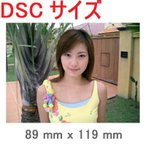 DSCサイズ 高品質写真仕上げ ネガ写真の製法でデジカメプリントも色鮮やか 送料無料