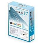 OLYMPUS蔵衛門御用達17 Professional 5ライセンス版 型名:SWW-5702JAN末番051266※11月29日発売