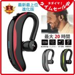 �磻��쥹����ۥ� bluetooth ����ۥ� �ʲ��� ��� �Ҽ���  iPhone android ����ɥ��� ���ޥ� ��ž �ⲻ�� ���˥� ���ݡ��� ���� ����