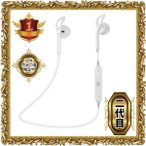 �ǿ���Bluetooth ����ۥ�S530  iPhone6 iphones iphone7 �إåɥ��å� ���� �磻��쥹 �إåɥۥ� Bluetooth����ۥ���
