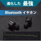 ブルートゥース Bluetooth イヤホンX1T  iPhone7 plus対応  進化した最強 ヘッドセット 軽量 ワイヤレス ヘッドホン Bluetoothイヤホン隠し型