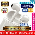 �磻��쥹 ����ۥ� Bluetooth 4.1 ���ƥ쥪 �֥롼�ȥ����� �����ץ�ǰ �ǿ��� iphone6s iPhone7 8 x Plus android �إåɥ��å� �إåɥۥ�