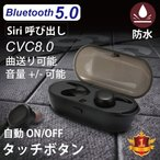 �磻��쥹����ۥ� bluetooth 5.0 ����ۥ� �ɿ� ξ�� ���ƥ쥪 iPhone android ����ɥ��� ���ޥ� �ⲻ�� ���˥� ���ݡ��� ���� ����